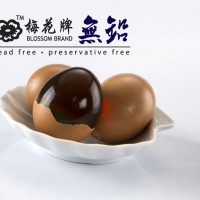 Chicken Century Egg (Blossom Unleaded) Grade B size