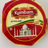 Kumbam Appalam (10 Units Per Outer)