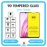 VIVO Series Tempered Glass Screen Protector FULL COVER 9D (Buy 20pcs Free 2)